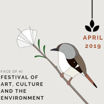 The Inaugural Festival of Art, Culture and Environment